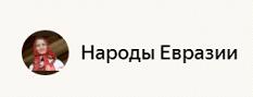 Это изображение имеет пустой атрибут alt; его имя файла - ndr.png