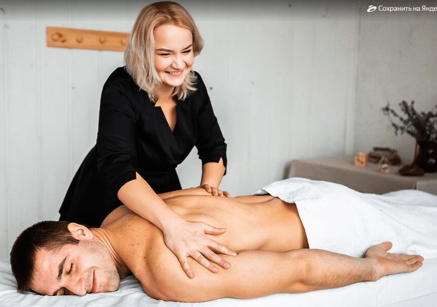 Студия Lux massage